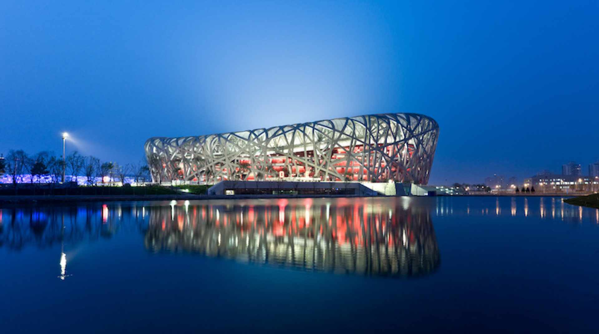 National Stadium, Beijing, China